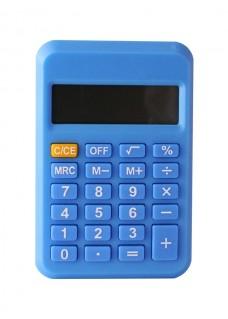 Rekenmachine Blauw