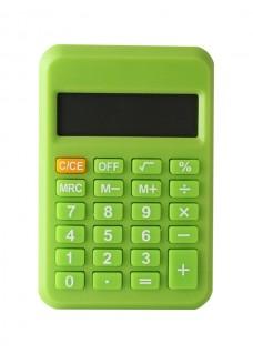 Rekenmachine Groen
