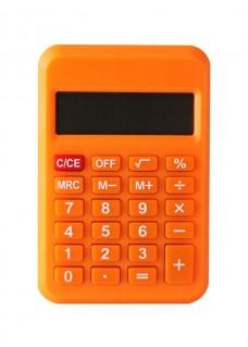 Rekenmachine Oranje